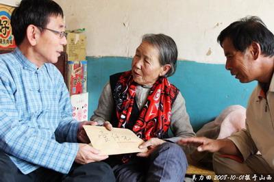 """<新>10月山西探访二战受害者""""慰安妇""""老奶奶情况"""